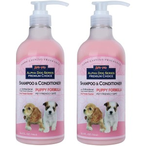 SHAMPOO: Puppy - Pack of 2