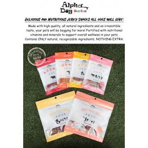 All Natural Delicious, Tender, and Healthy Soft Beef Jerky Sticks for Dogs
