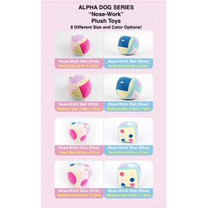 "Alpha Dog Series - ""Nose-Work"" Plush Toys (Ball)"