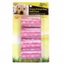 Poopy Bag Refill - PINK