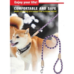 Nylon Rope Leash for S/M Dogs,Cats,& Pets