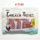 7145-Grilled Tender Chicken Twists(8oz)