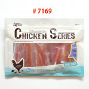 7169-Chicken Wrapped Sticks(8oz)