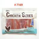 7169-Chicken Wrapped Sticks(8oz)