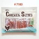 7183-Mini Chicken Wrapped Sticks(8oz)