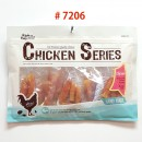 7206-Chicken Wrapped Sweet Potato(8oz)